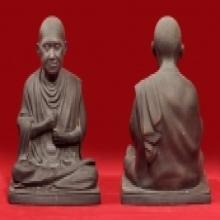 พระบูชาสมเด็จโต วัดกัลยา