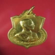 เหรียญ 3 รอบ ทองคำ (2)