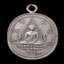 เหรียญชินราชหลวงพ่อทอง วัดดอนสะท้อน เนื้อเงิน ปี 2464