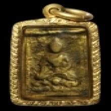 เหรียญหล่อ หลวงพ่อเพชร วัดท่าหลวง จ.พิจิตร