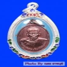 เหรียญหลวงปู่ม่วงวัดยางงามรุ่นแรกสวยๆครับ