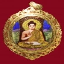 ล๊อคเก็ตพระพุทธเจ้า เลี่ยมทองหนา สวยงามมาก