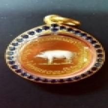 เหรียญเสาวภา(เหรียญหมู)เนื้อทองคำ