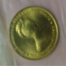 เหรียญสมเด็จพระราชินีนราาถ พระชนมายุครบ 3รอบ เนื้อทองคำ