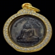 เหรียญหลวงพ่อเปลี่ยนวัดตาลดำชลบุรีเนื้อเงิน ปี2517