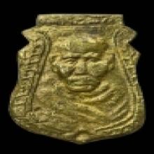 หน้าเสือหลวงพ่อน้อย ปี10 เนื้อทองผสม วัดธรรมศาลา นครปฐม