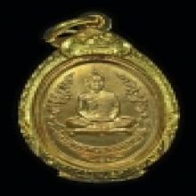 เหรียญหลวงปู่โต๊ะรุ่นแรก กะไหล่ทอง สวยมากๆ ตลับทองครับ