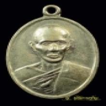 เหรียญหลวงพ่อแดง วัดแร่ พังงา (2)
