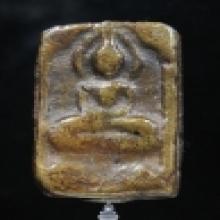 พระหลวงปู่ศุข พิมพ์ตัดชิดเล็ก  วัดปากคลองมะขามเฒ่า