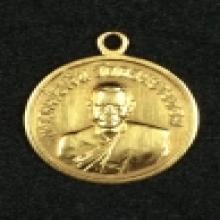 เหรียญทองคำหลวงพ่อเงิน