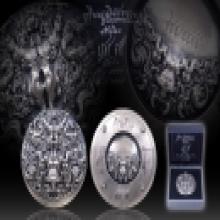 เหรียญสุริยะภูมิจักรวาล อาจารย์ ถวัลย์ ดัชนี