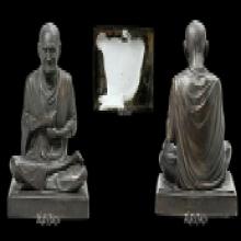 สมเด็จบางขุนพรหมปี2509 พระบูชาสมเด็จโตฯ 5นิ้ว+ฝังชิ้นกรุใหม่