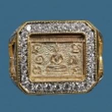 พระธำรงค์มหาจักรพรรดิ หลวงปู่ดู่ วัดสะแก ปี2522 ทองเค อุ้ยยย