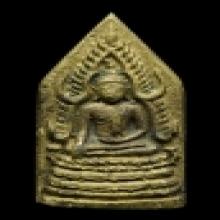 ชินราช มค 1