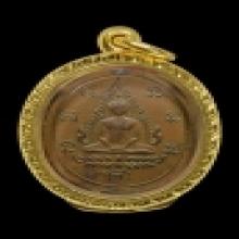 เหรียญพระพุทธชินราช หลวงพ่อทอง วัดดอนสะท้อน ชุมพร