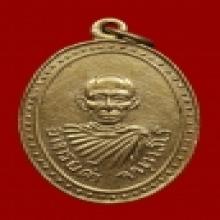 เหรียญหลวงพ่อดำ วัดท่าสุทธาราม ปี 2511 แชมป์