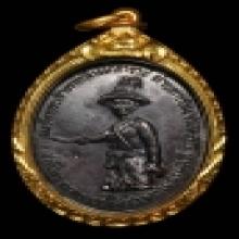 เหรียญพระเจ้าตากสิน หลวงปู่ทิม ครับ