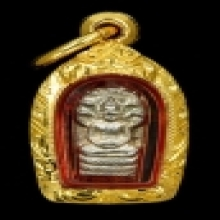 พระนาคปรกใบมะขามรุ่นแรก หลวงพ่อเกษม เขมโก เนื้อเงิน ปี2517