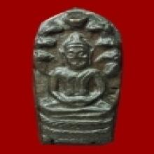 พระนาคปรกใบมะขามรุ่นแรก หลวงพ่อเกษม เขมโก เนื้อนวะ ปี2517