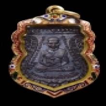 เหรียญเสมา รุ่น3 พิมพ์ลึก เนื้อทองแดงรมดำ สภาพสวย ผิวเดิม