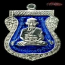 หลวงปู่ทวด ๑๐๐ ปี อ.ทิม เนื้อเงินลงยาสีน้ำเงิน เบอร์ ๕๓๐
