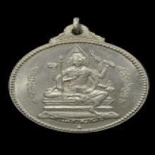 เหรียญจักรเพชร วัดดอน  สวยแชมป์