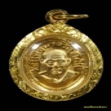 หัวแหวนหลวงพ่อทวด วัดช้างให้ ปี 2506 กะไหล่ทอง (องค์ที่ 3)