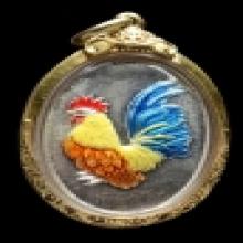 เหรียญไก่ หลวงพ่อสรเดช