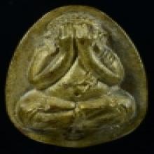พระปิดตา หลวงปู่หมุน ฐิตสีโล เนื้อชนวนพระบูชา
