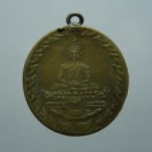 เหรียญพระแก้วมรกต หลวงพ่อกลอม วัดโพธาวาส