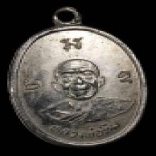 เหรียญหลวงปู่ทิม ผูกพัทธสีมาปี17 รูปไข่ อัลปาก้า สวยเดิม