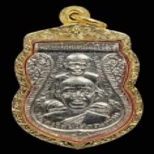 หลวงพ่อทวด เหรียญขี่คอพุฒซ้อน ปี 09