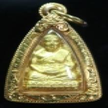หลวงพ่อทวด กลีบบัวเล็ก แข้งยาว ปี ๒๕๐๕