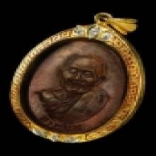 พระเหรียญอายุยืนครึ่งองค์หลวงปู่สี วัดเขาถ้ำบุญนาคนครสวรรค์ส