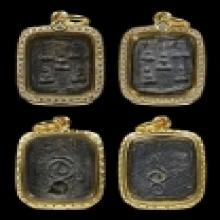 หลวงพ่อเนียม วัดน้อย พิมพ์พระเจ้าห้าพระองค์ จ.สุพรรณบุรี