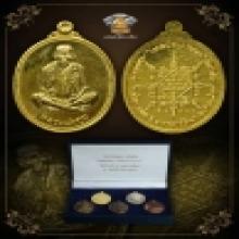เหรียญหลวงพ่อคูณ เนื้อทองคำ แชมป์งานใหญ่ครับ