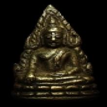 ชินราชอินโดจีน สังฆาฏิสั้น เสาร์ห้าหน้าใหญ่