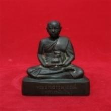 แชมป์งานล่าสุด พระบูชาหลวงพ่อเงิน วัดดอนยายหอม รุ่นแรก