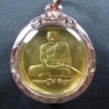 เหรียญลป.ไข่ทองคำ ปี 2544