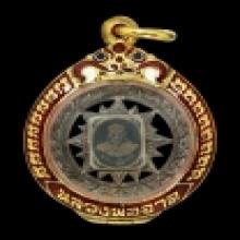 เหรียญฉลุกรรมการ หลวงพ่อจาด ปราจีนบุรี