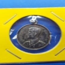 เหรียญพระราชทานเนื้อเงิน