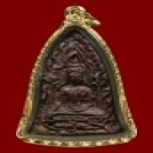 พระขุนแผนอินโดจีน กุมารนอน หลวงพ่อเต๋ คงทอง รุ่นแรก