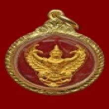 องค์พญาครุฑ ทองคำ