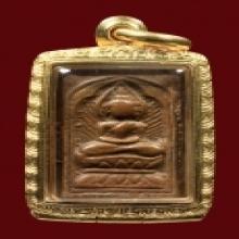 เหรียญหล่อหลวงปู่ศุข วัดปากคลองมะขามเฒ่า