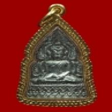 พระพุทธชินราช หลวงพ่อโม วัดสามจีน