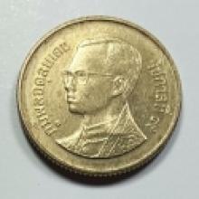 เหรียญขวัญถุง 25 ส.ต.หลวงปู่ดู่ วัดสะแก อยุธยา