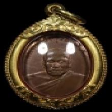 หลวงพ่อทองศุข วัดโตนดหลวง รุ่นสอง อิลอย แชมป์ 2498