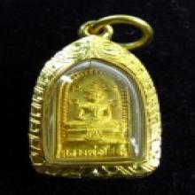 เหรียญใบมะขามทองคำ หลังนางกวักปี 2518