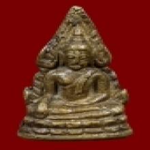 พระพุทธชินราช อินโดจีน พิมพ์สังฆาฏิ สั้น หน้าเสาร์ห้า
