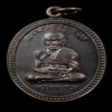 เหรียญเลื่อน อ.นอง ปี2538 บล็อกทองคำ สวยครับ NO1